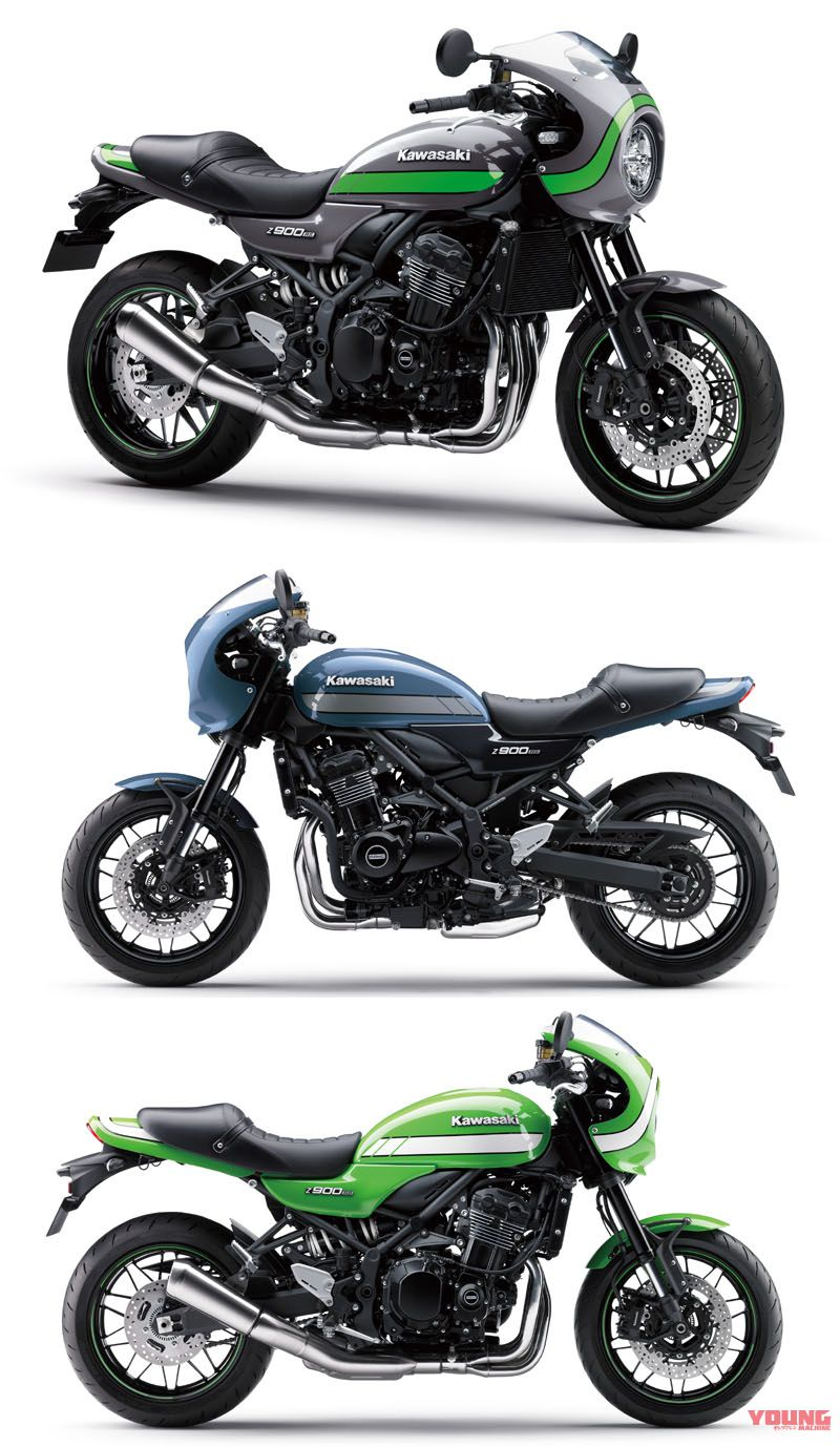 KAWASAKI Z900RS CAFE 2019 Year Domestic Specification Price 135 Million Yen Release Date August 1 Green Is Scheduled To Fall There Are Three Colors