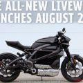 ハーレーの電動バイク LiveWire(ライブワイヤー)は2019年8月リリースに