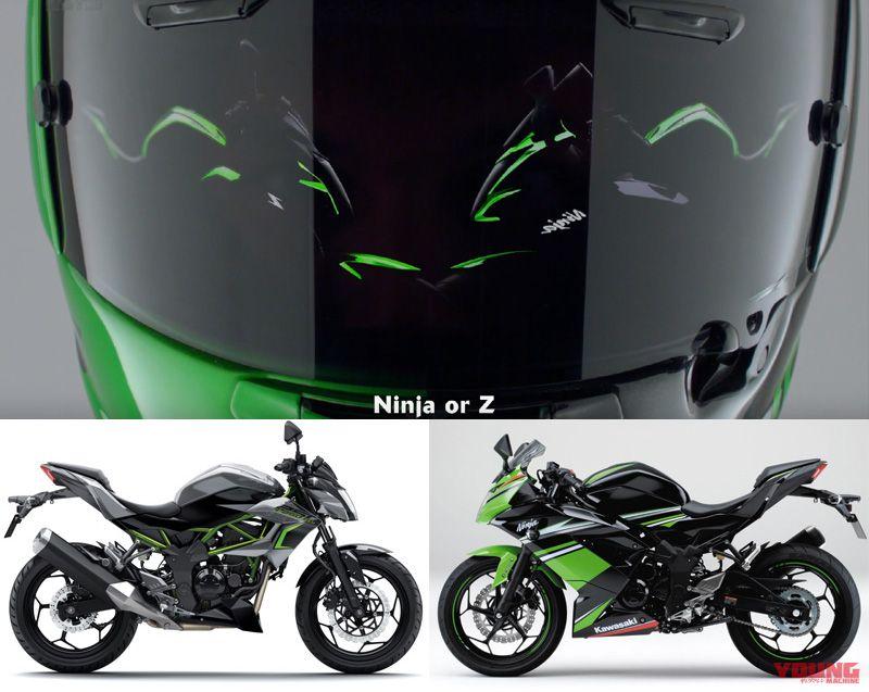 Scoop 19 New Model Ninja 125 And The Actual Motorcycle Of Z125