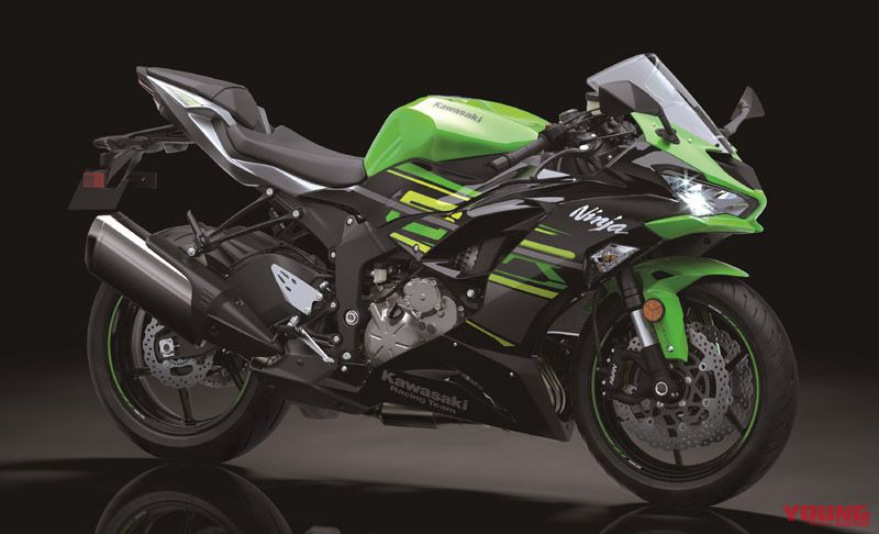 Kawasaki 2019 New Type Ninja Zx 6r Officially Announced Led