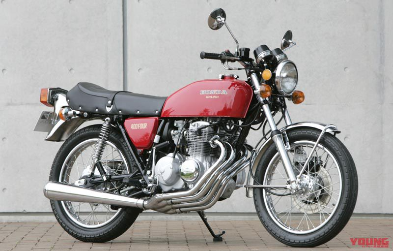 HONDA DREAM CB400FOUR [1974]
