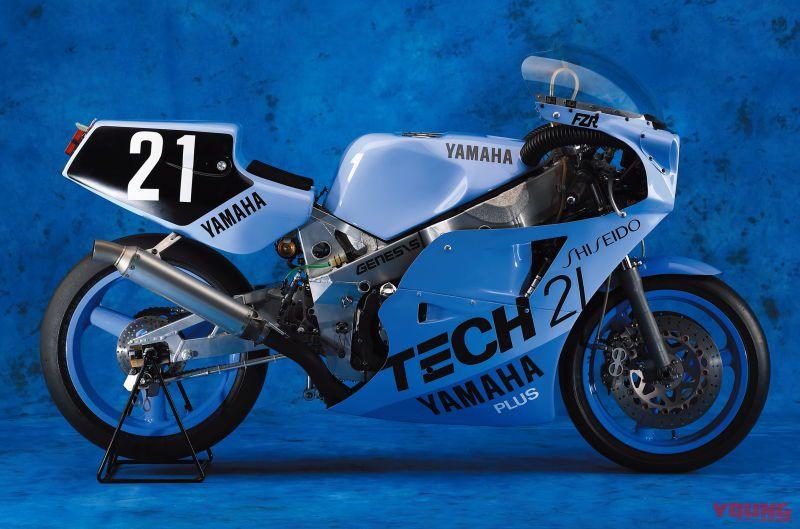 ヤマハ FZR750 OW74