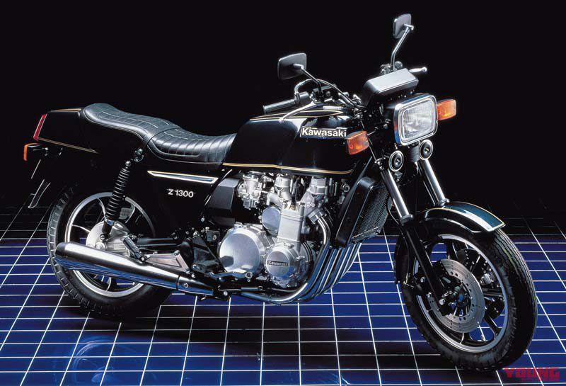 カワサキ Z1300
