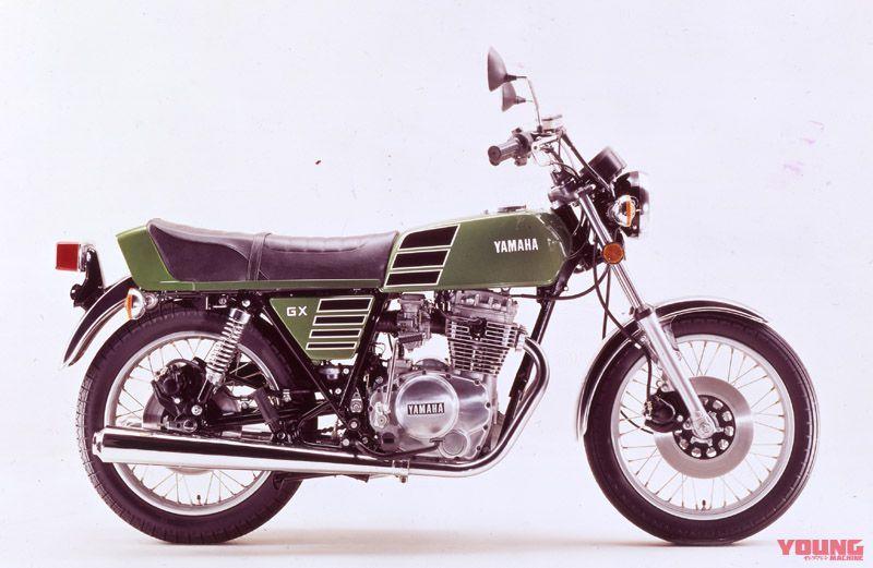 ヤマハ GX400
