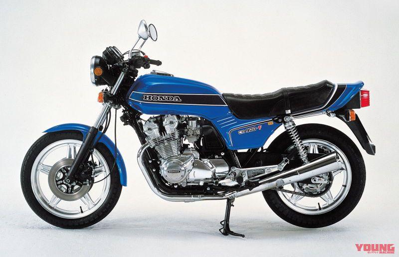 ホンダ CB900F