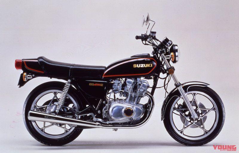 スズキ GS400E