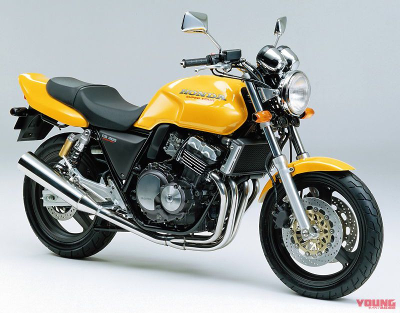 ホンダ CB400 SUPER FOUR