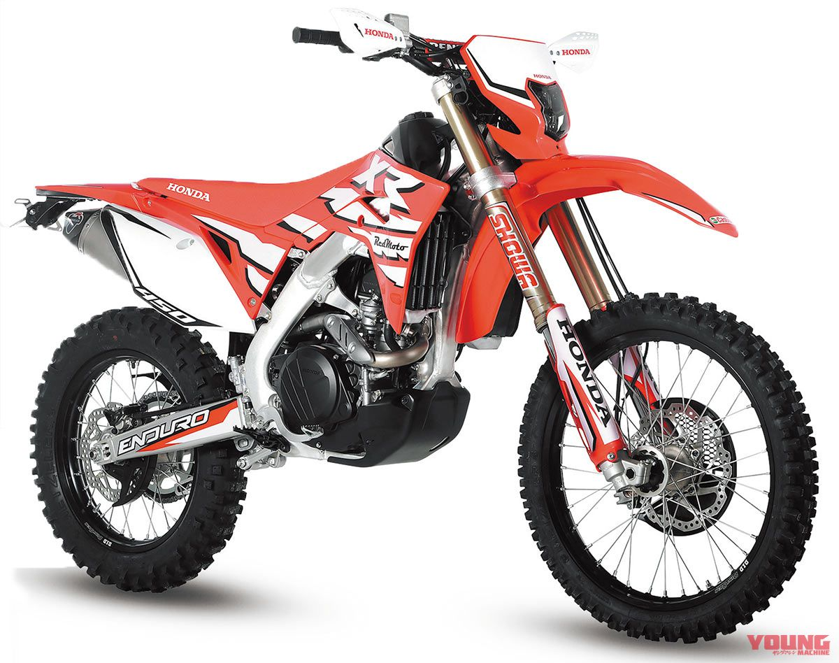 CRF450XR enduro(2019)
