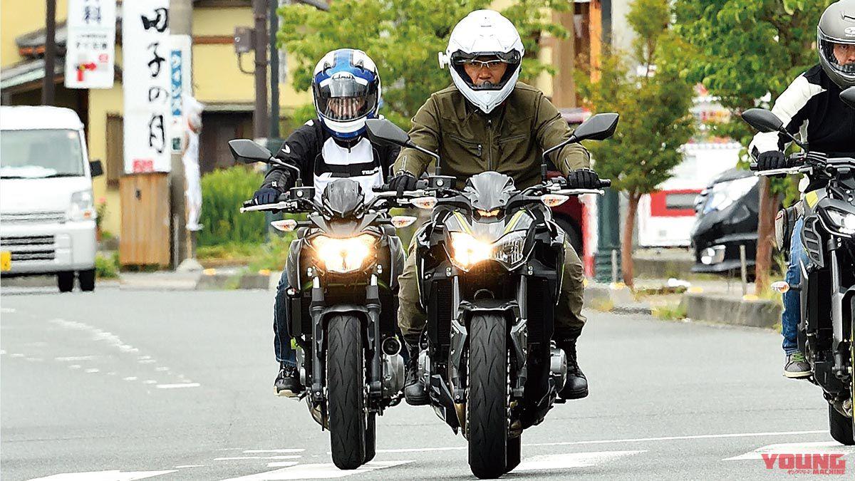 カワサキZ900 vs Z650