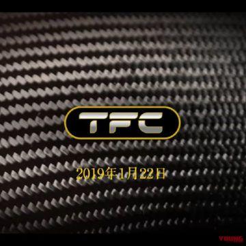 TFC(Triumph Factory Custom)