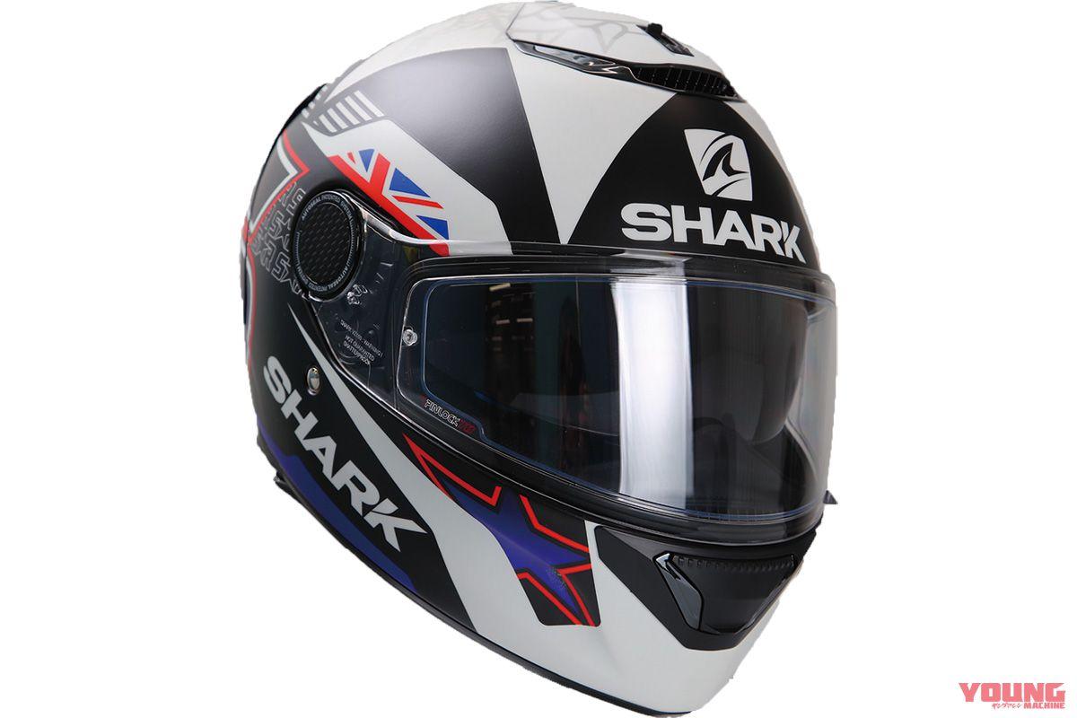 SHARK SPARTAN
