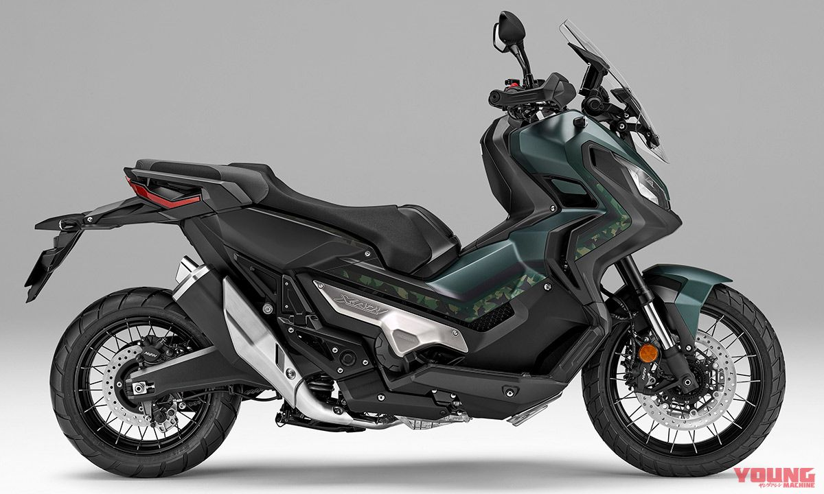 Honda Malaysia Introduces New Range Of Engine Oil