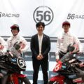 中野真矢さん率いる「56RACING」が 2019年のチーム体制を発表
