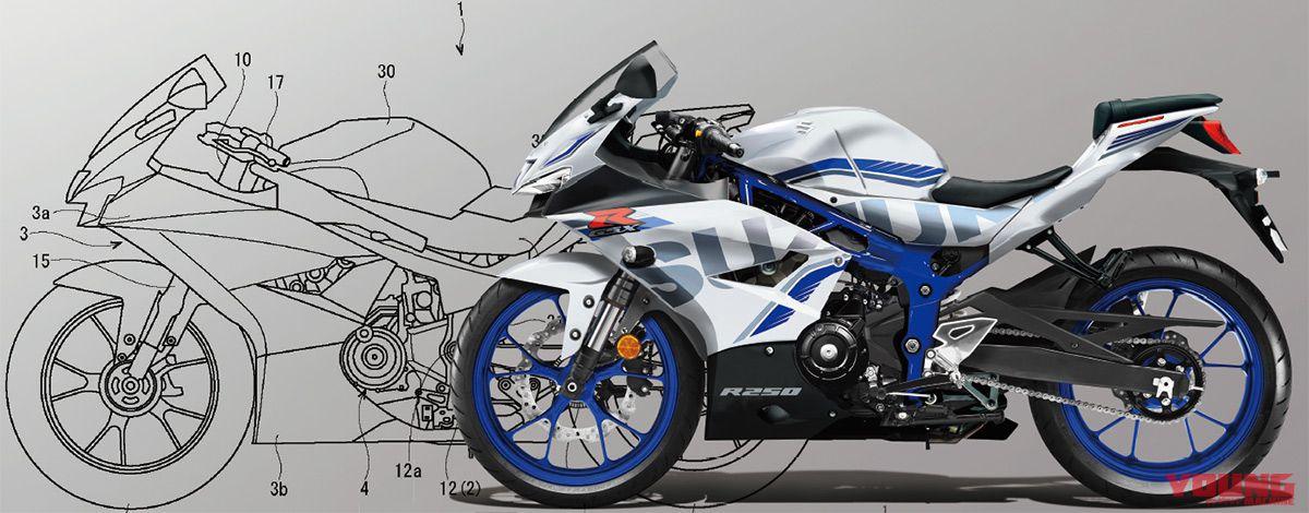 SUZUKI GSX-R250 [IMAGE CG]