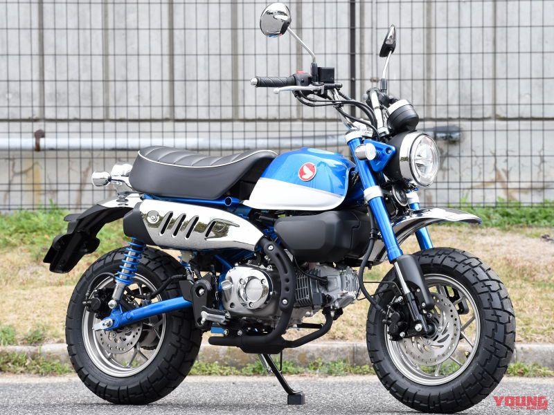 ホンダ モンキー125 [2019]