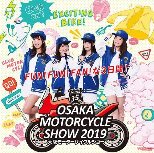 OSAKA MOTORCYCLE SHOW 2019