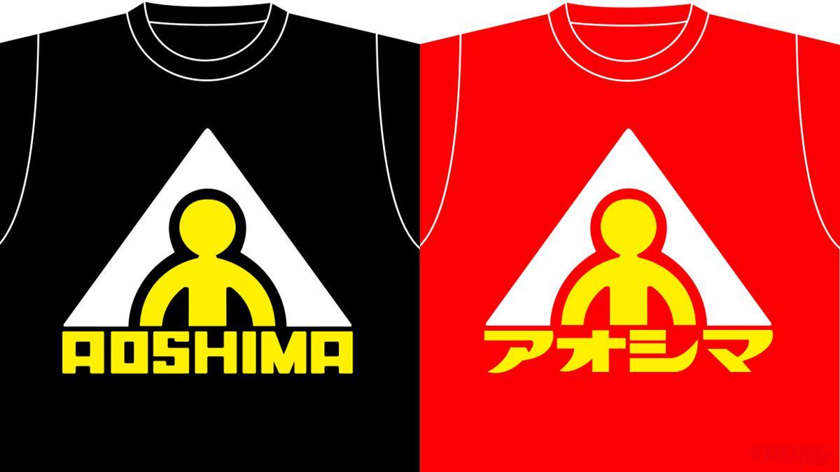 AOSHIMA T-SHIRTS