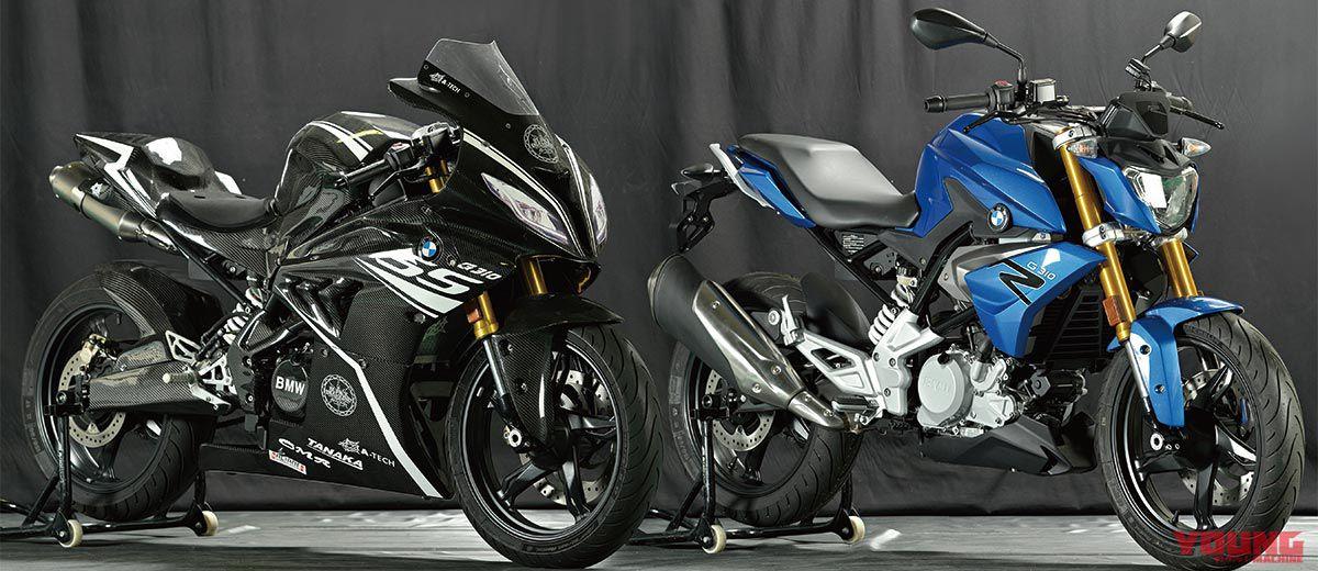 東京モーターサイクルショー・ヤングマシンブース
