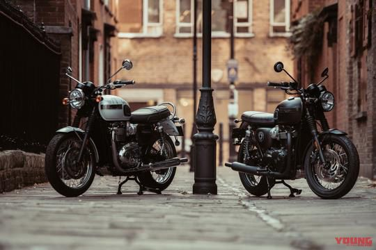 TRIUMPH BONNEVILLE T120 DIAMOND & ACE