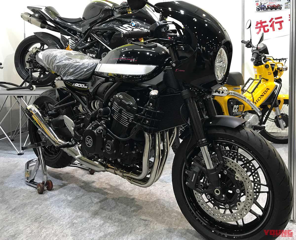 rizoma×K's-STYLE Z900RS CAFE