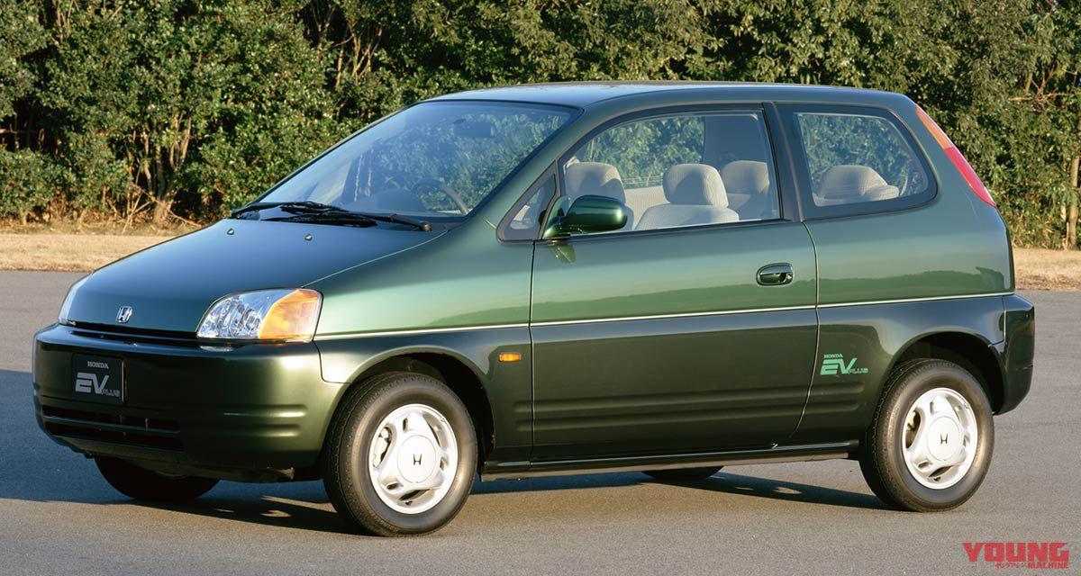 HONDA EV Plus [1997]